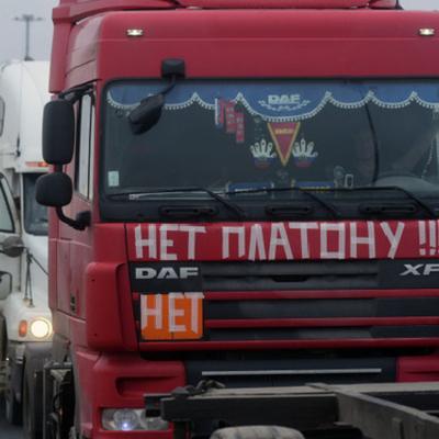 Хроника протеста петербургских дальнобойщиков timeline