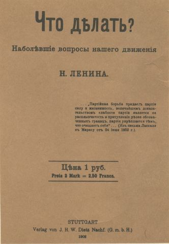 what is to be done lenin pdf