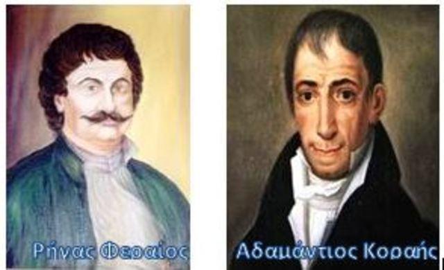 ΝΕΟΕΛΛΗΝΙΚΟΣ ΔΙΑΦΩΤΙΣΜΟΣ 1774-1821