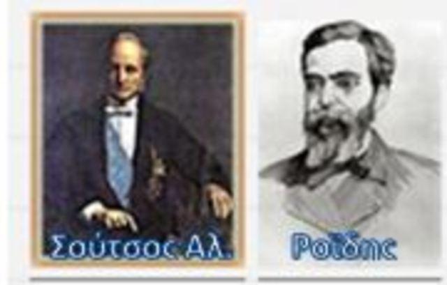 ΦΑΝΑΡΙΩΤΕΣ ΚΑΙ ΡΟΜΑΝΤΙΚΗ ΣΧΟΛΗ 1830-1880