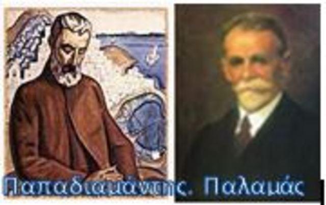 ΝΕΑ ΑΘΗΝΑΪΚΗ ΣΧΟΛΗ 1880-1920