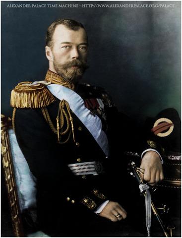 Czar Nicholas Rule