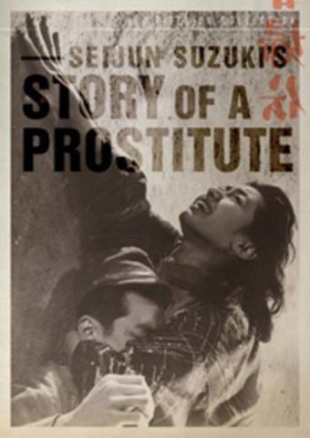 comfort women novel