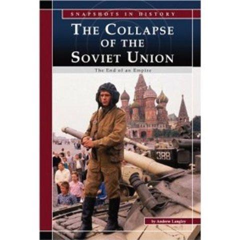 End of Soviet Union