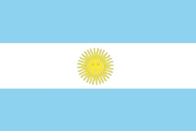 Argentina - Universidad Nacional de Catamarca
