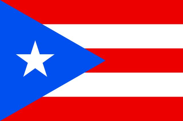 Puerto Rico - Universidad Interamericana de Puerto Rico (UIPR)