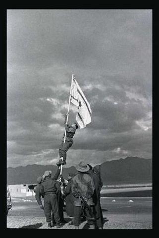 FINAL DE LA I GUERRA. ISRAEL GANA TERRITORIO.