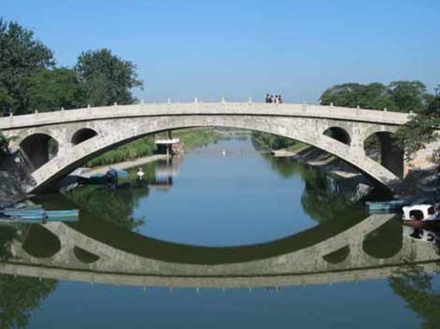 Segmental Arched Bridge