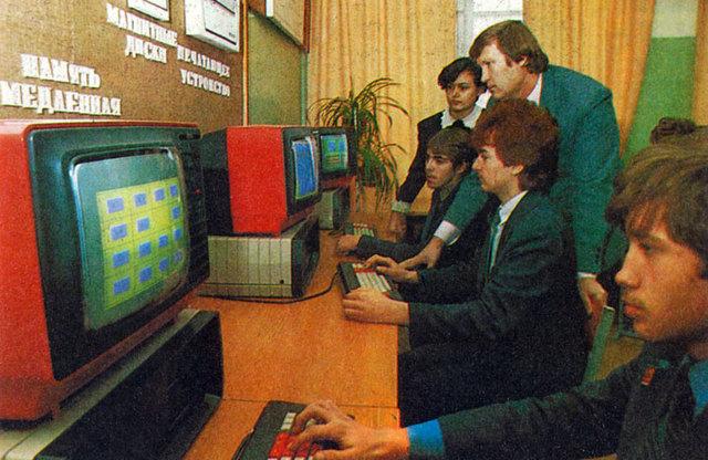 Начало преподавания  курса «Основы информатики и вычислительной техники»