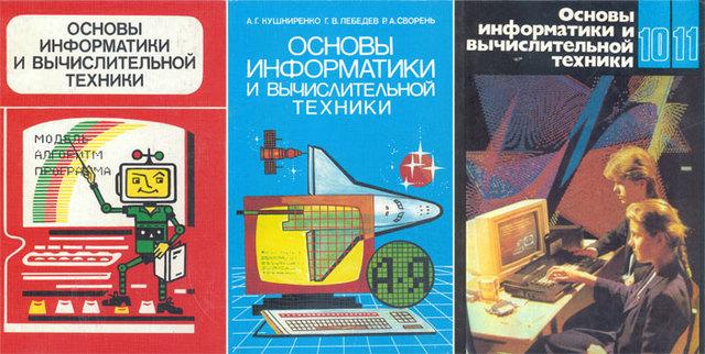 Появление новых учебников