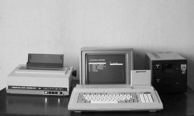 Новые школьные компьютеры.
