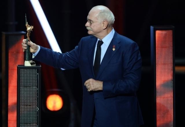 Премии и награды