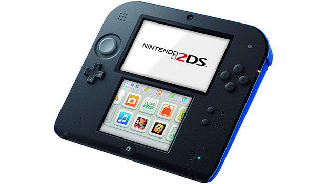 The Nintendo 2DS