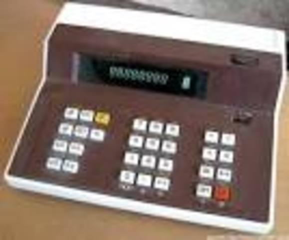 Калькулятор в школе