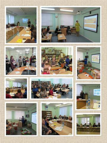 12.02.2016г. на базе школы  состоялся круглый стол по вопросу деятельности ресурсных центров в системе специального образования