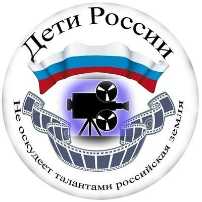 Развитие кино в Алтайском крае. timeline