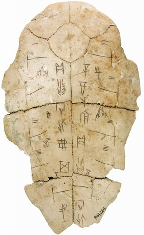 The Shang Dynasty, innovation and inventions. timeline ...