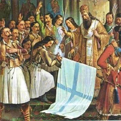 Σημαντικά γεγονότα - σταθμοί της Ελληνικής Επανάστασης του 1821 timeline