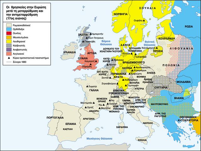 Θρησκευτικοί πόλεμοι στην Ευρώπη