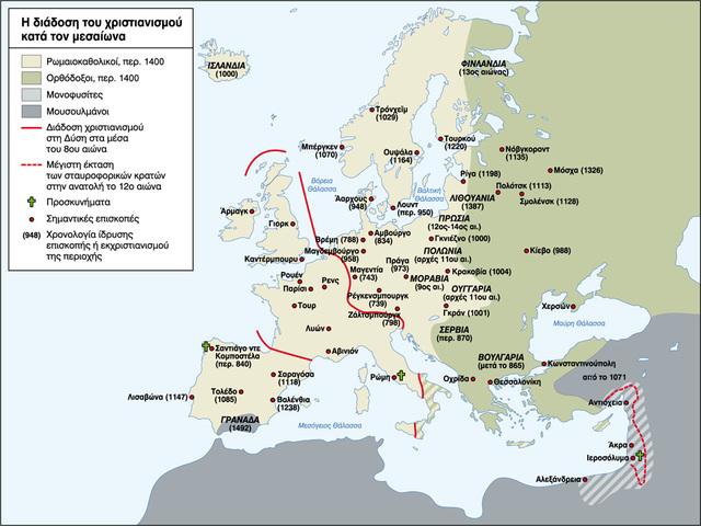Οι θρησκείες στην Ευρώπη πριν τη μεταρρύθμιση -14οςαι.