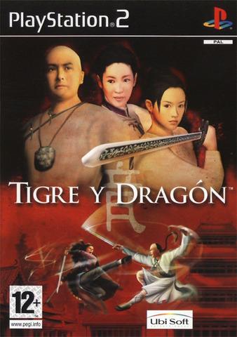 Tigre y el Dragón