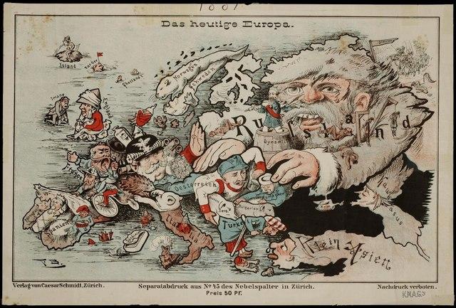 Η Ευρώπη μας
