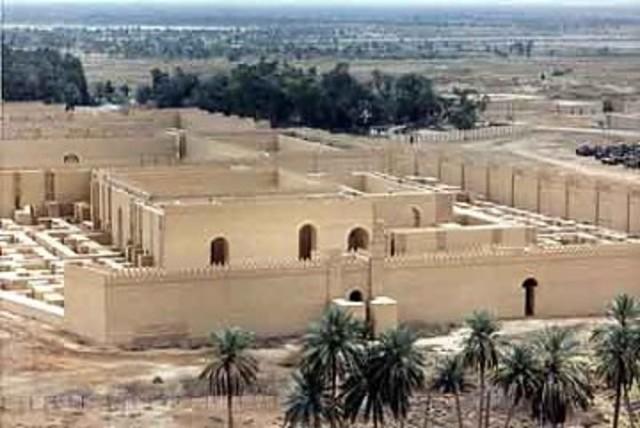 El actual Irak