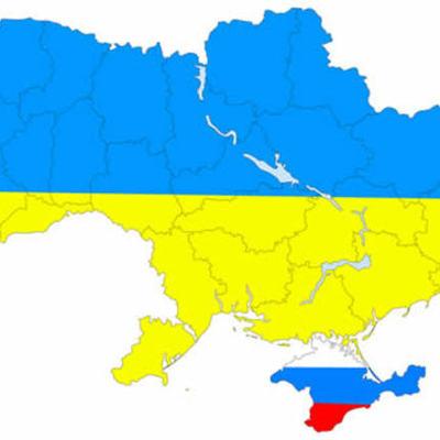 Загарбання Криму Російською Федерацією timeline