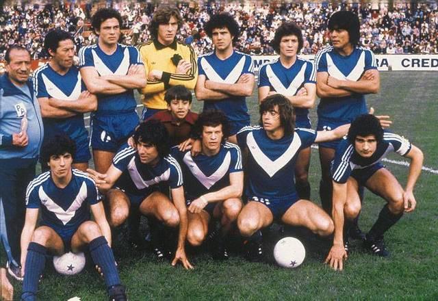 ADIDAS 1979