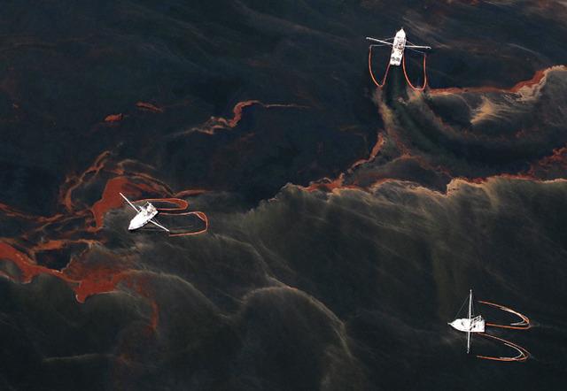 Massive oil spill in the Gulf of Mexico