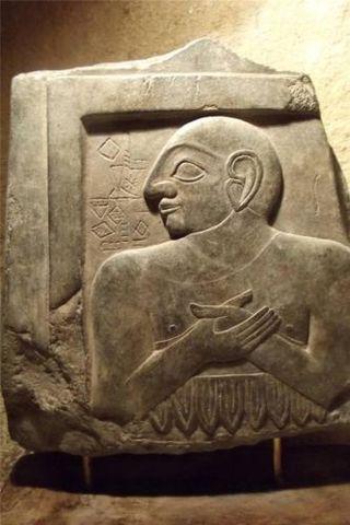2500BC: