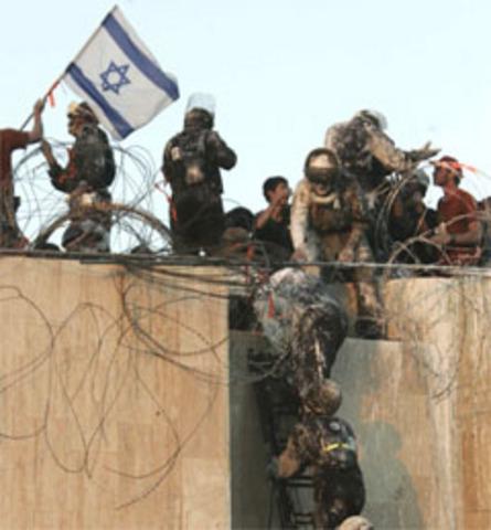 EVACUACION DE ISRAEL