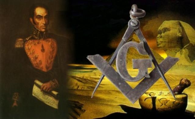 Conspiración Contra Simon Bolivar En La Sede Presidencial