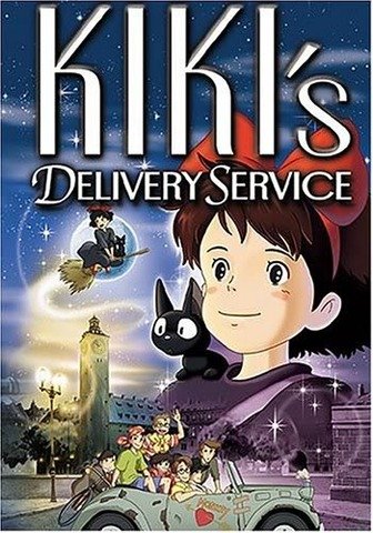 Kiki's Delivery Service (Continued)