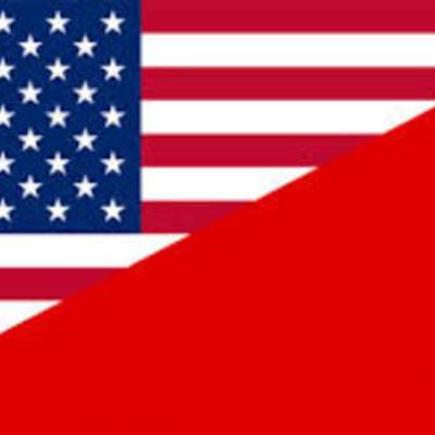 Cold War 1945 - 1980 timeline