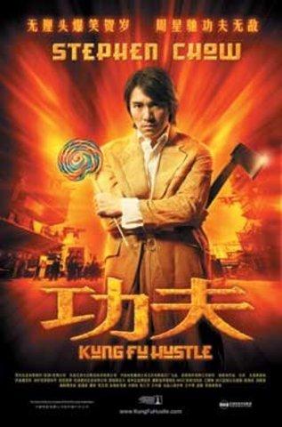 Kung Fu Hustle (Beijing Film Studio)