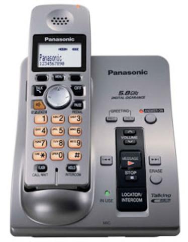 Quinto telefono fijo