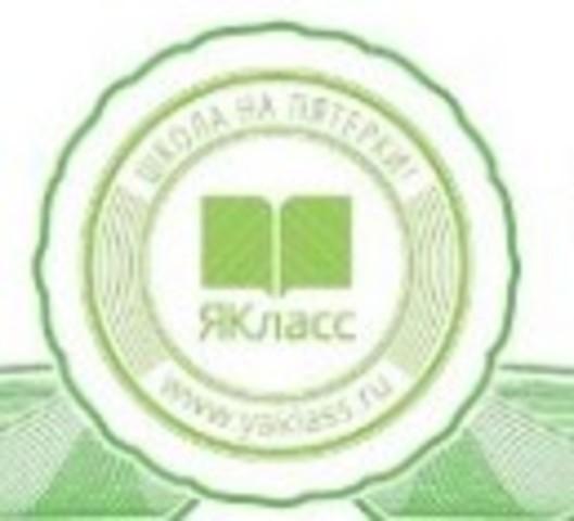Подтверждение сертификации