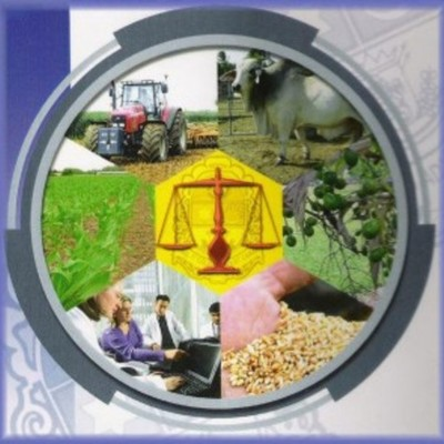 Línea del Tiempo Derecho Agrario timeline