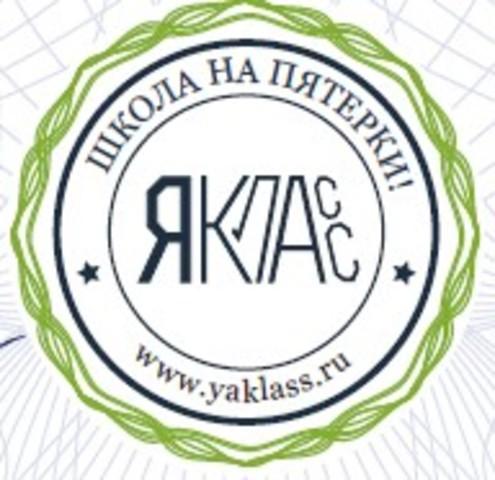 """Сертификат о прохождении курса """"ИКТ-грамотность Новатор"""""""
