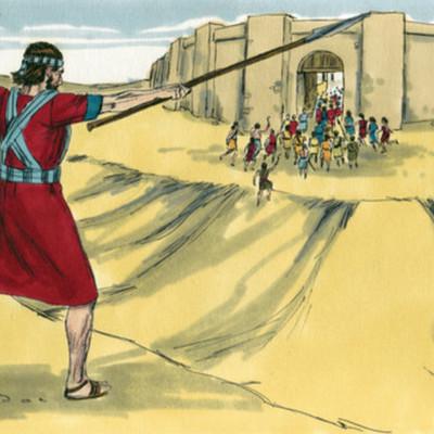 ספר יהושע timeline