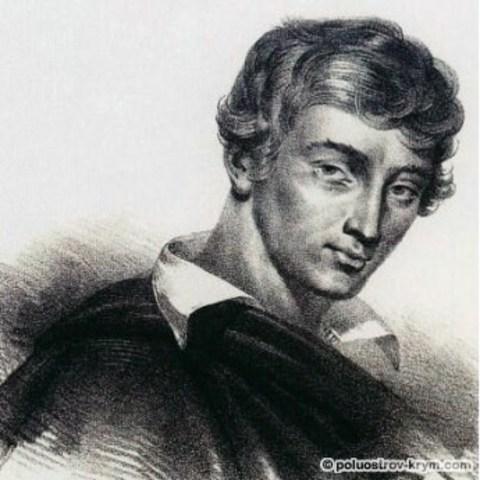 Мицкевич Адам (1798 – 1855)