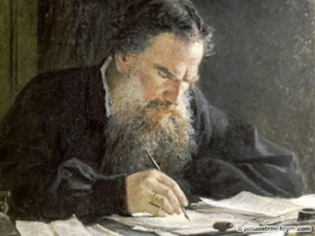 Толстой Лев Николаевич  (1829-1910