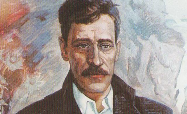 Грин Александр (1880-1932)