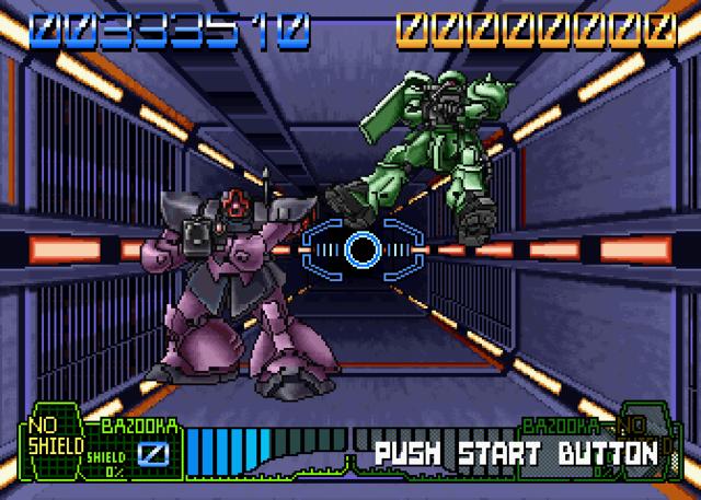 Kidō Senshi Gundam: Last Shooting