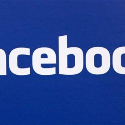 incursion del facebook  timeline