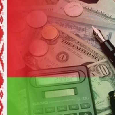 История предпринимательства. Беларусь timeline