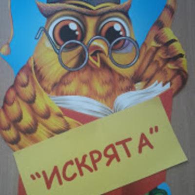 Праздники древних славян. Искрята - Новокузнецк. Выполнила Маша Шестера timeline