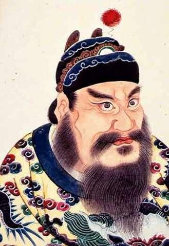 Qin Dynasty is established