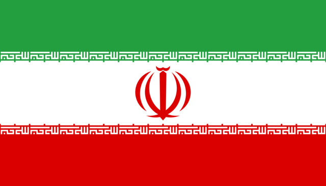 El Baloncesto llega a Irán